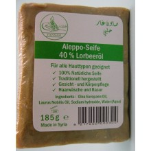 Aleppo-Seife Olive/Lorbeer 40 % 185 g